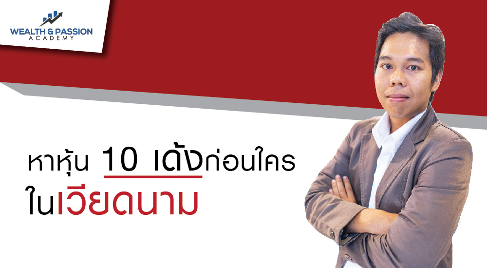 Banner Q01 20percent-01