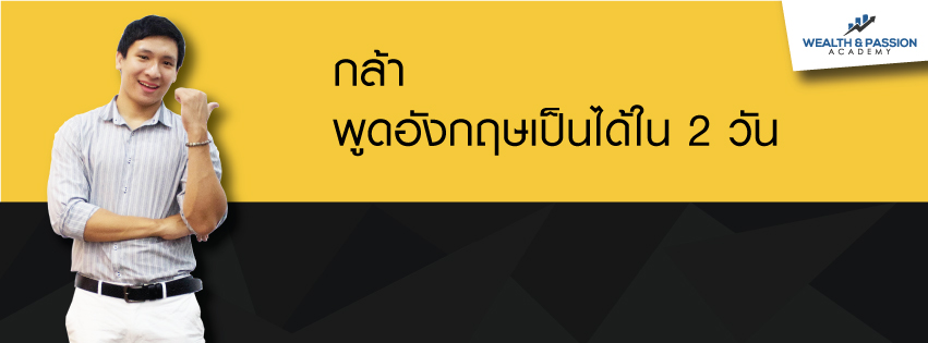 Banner-web-yok_Eng_01