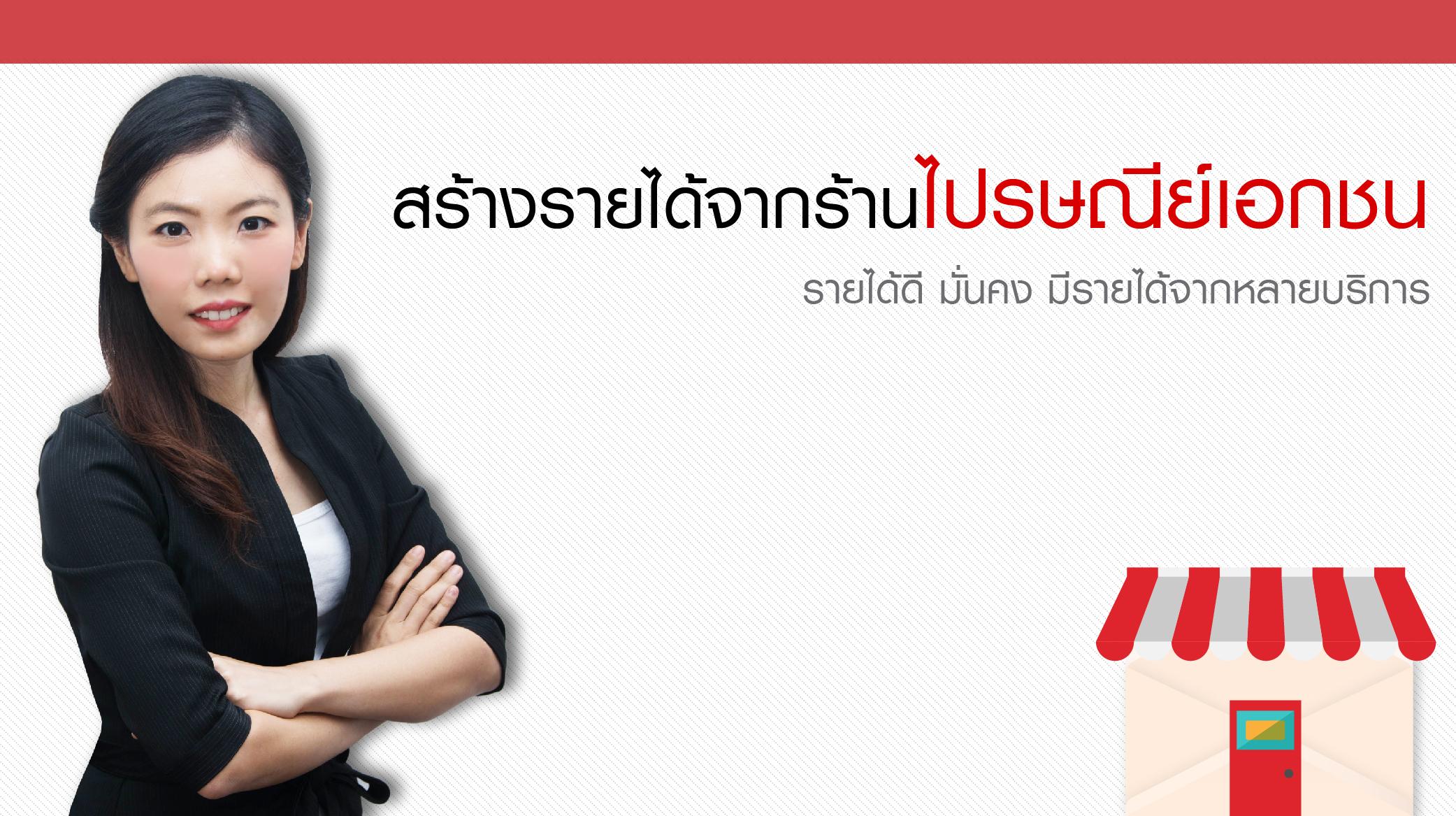 13_K Yoo_Post Office_Banner20per_03_web-04
