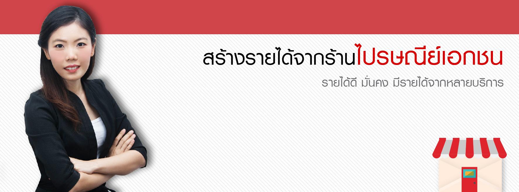13_K Yoo_Post Office_Banner20per_03_web-09
